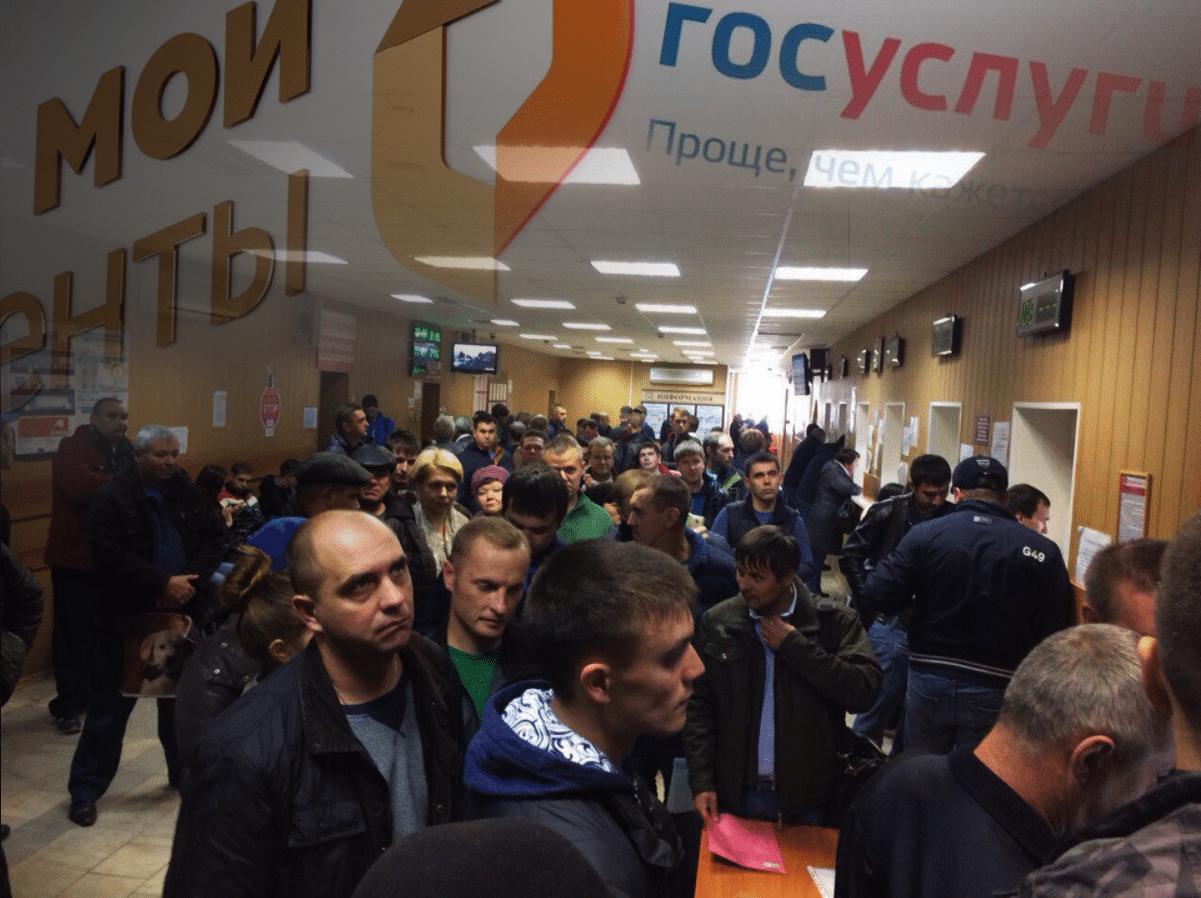 К 2024 Россиян перестанут принимать в госорганах: справятся ли МФЦ и Госуслуги?