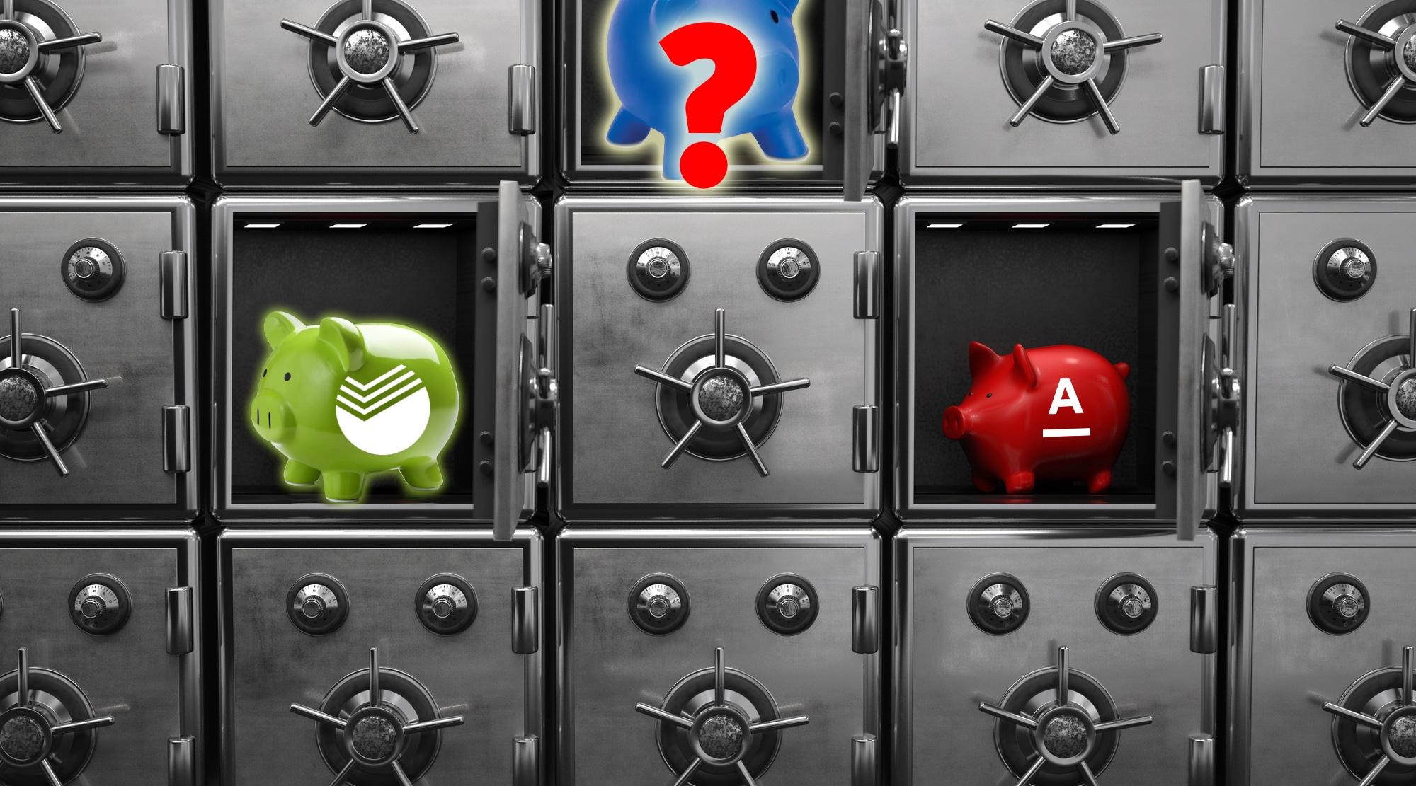 Системно значимые банки — кто они? И чем лучше остальных?