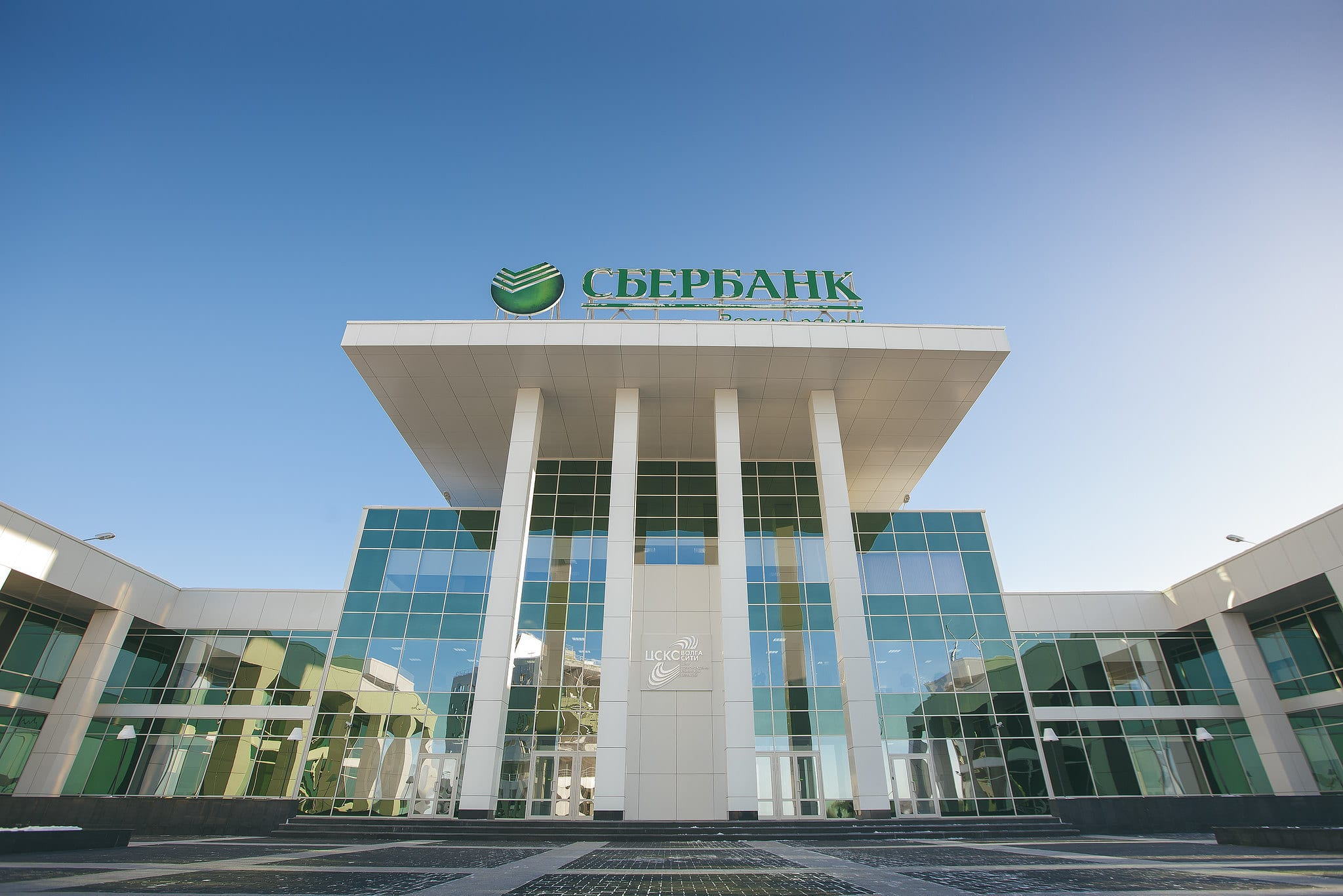 Правительство за деньги ФНБ выкупит Сбербанк у Центробанка. Эксперт объяснил, зачем это нужно