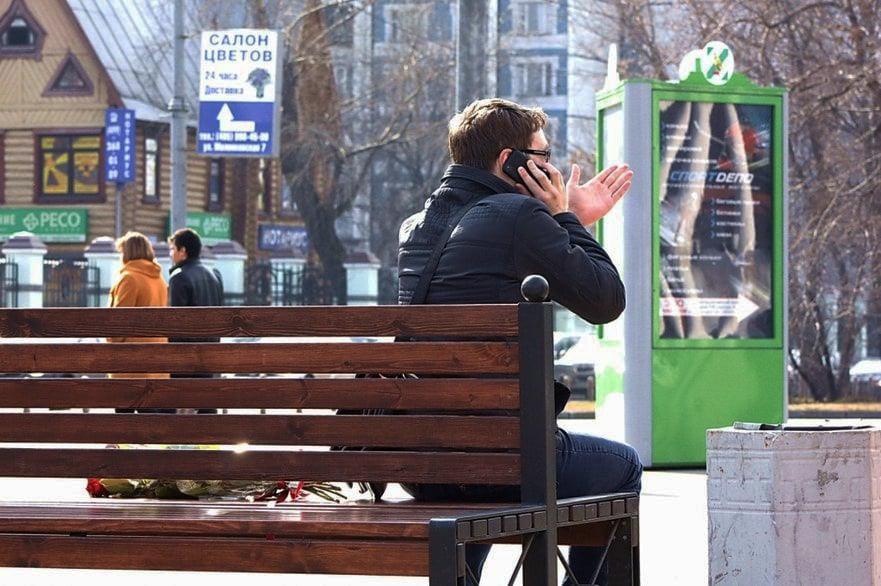 Владельцы сайтов отслеживают номера телефонов посетителей, и звонят им с рекламой