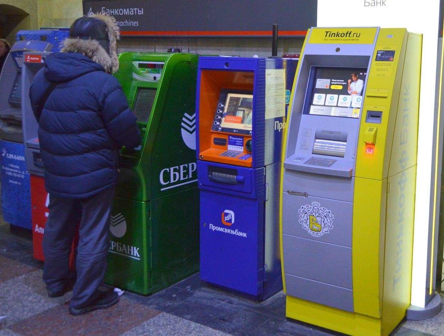 Центробанк считает, что банкоматы с функцией приема наличных могут быть опасны