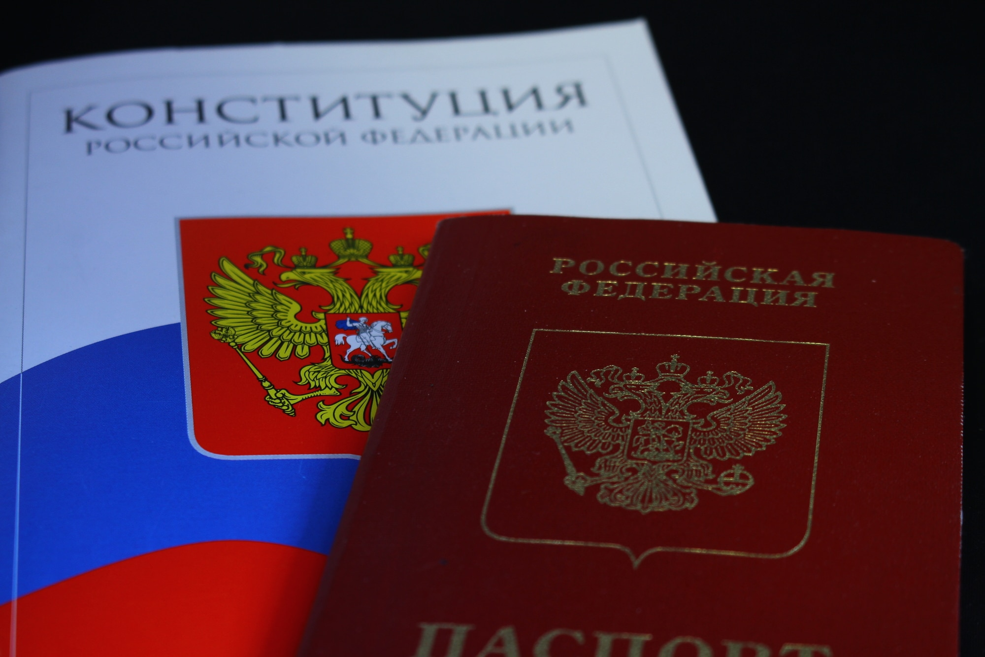 Бог, семья и государствообразующий народ: разбираем, как в итоге изменится Конституция России