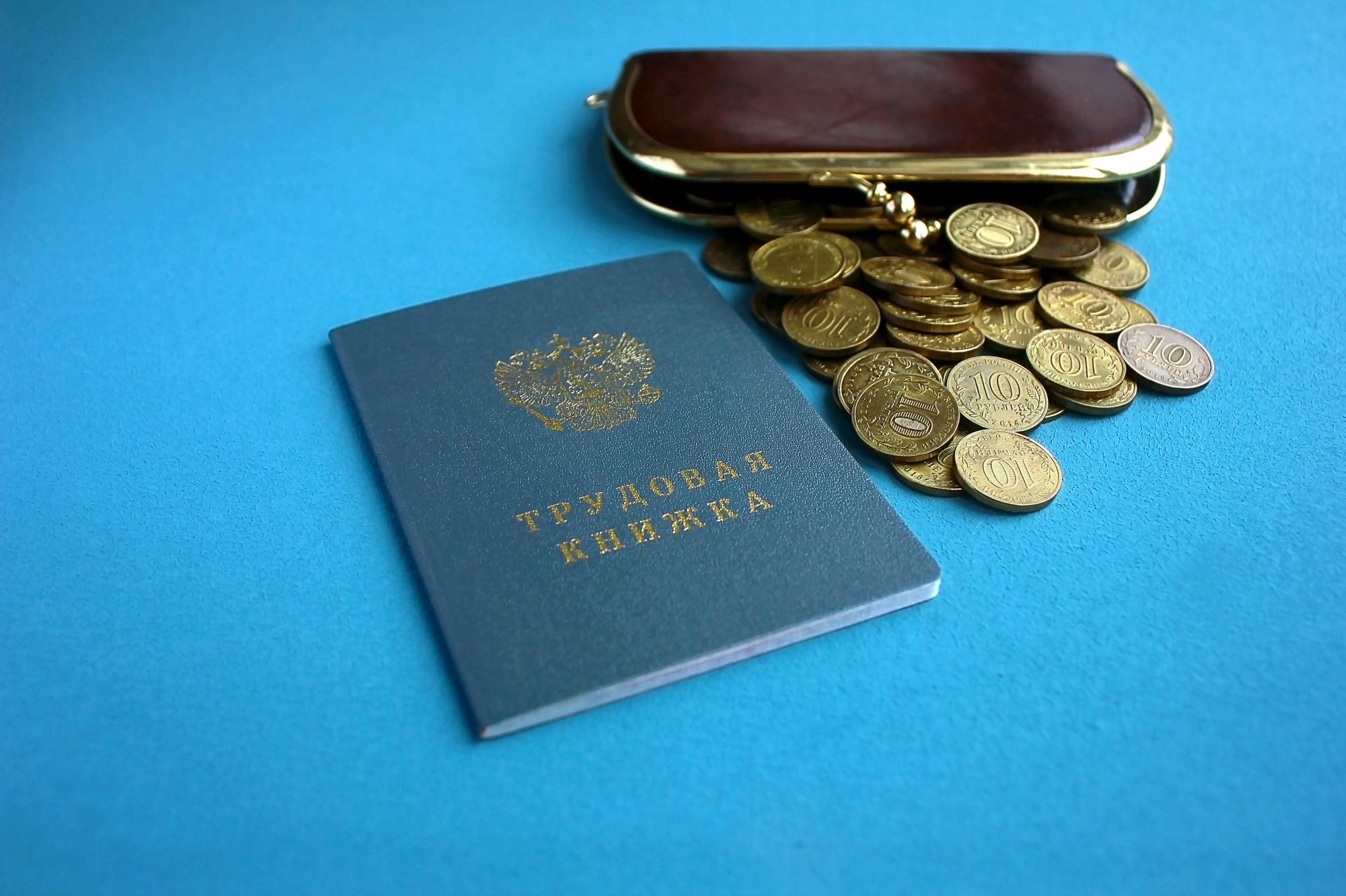 Как в России получить статус безработного, пособие и другие выплаты, в том числе из-за коронавируса?