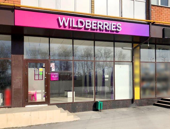 Станут ли OZON, Wildberries и «Беру!» спасением для малого бизнеса: как устроена экономика маркетплейса?