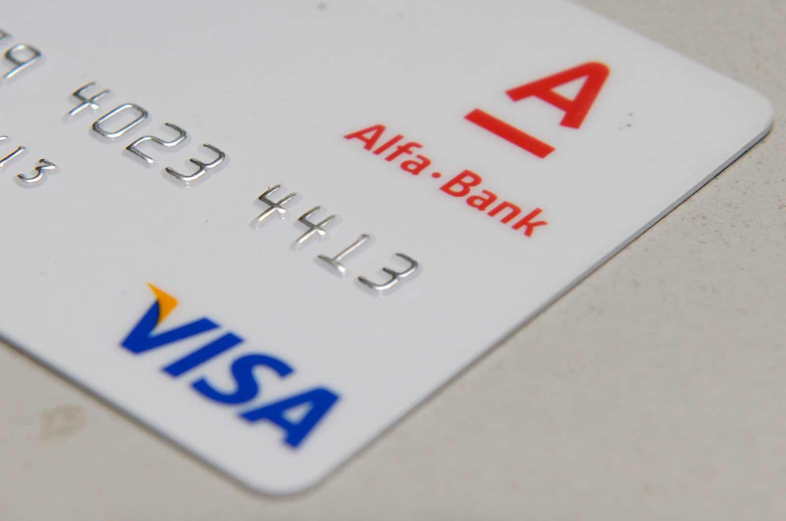 Когда время в прямом смысле – деньги. 5 способов заблокировать потерянную или украденную карту Альфа-Банка