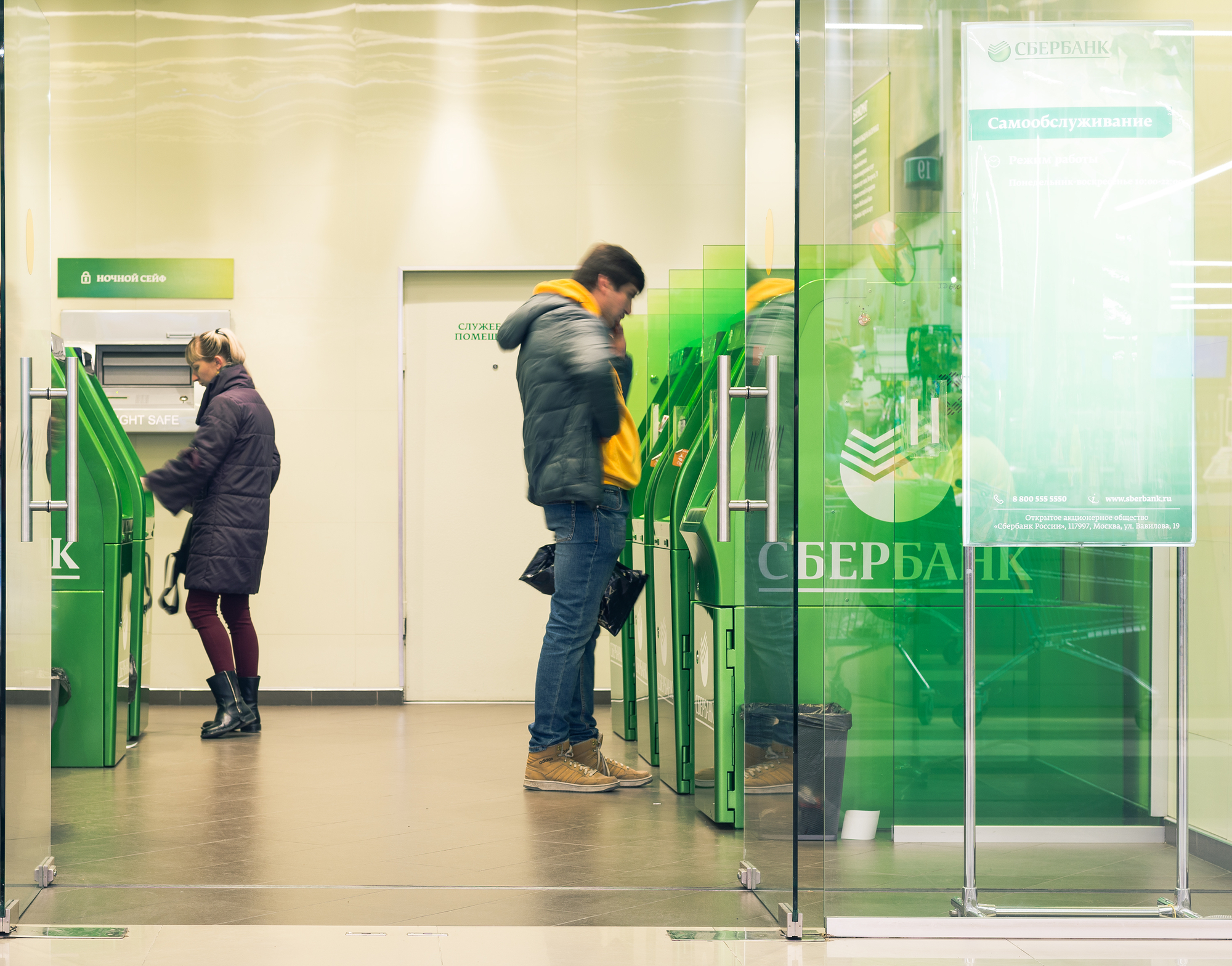 Справка по форме банка вместо 2-НДФЛ в Сбербанке: как оформить и что с ней можно сделать?